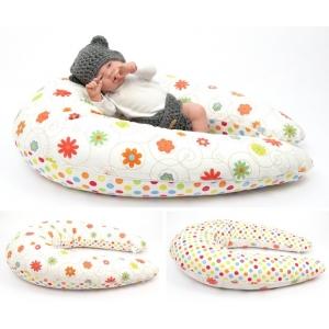 Dojčiaci vankúš Maxi LÚKA ORANŽOVÁ 100% bavlna 1